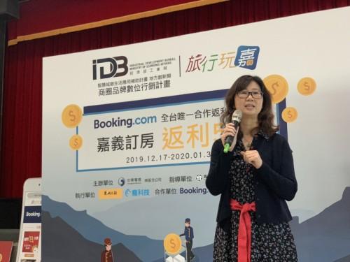 【十二月】商圈品牌數位行銷計畫-旅行玩嘉記者會