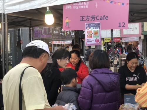 【十二月】嘉義市工策會-嘉市好店耶誕好物市集