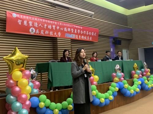 【十二月】嘉義市工策會-智慧製造人才培育中心揭幕